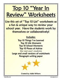 FREE set of Top Ten Lists for the end of the year! Excellent for individual or group work.