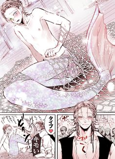 Anime Kiss, All Anime, Anime Scenery Wallpaper, Personal Identity, Aesthetic Boy, Cute Anime Boy, Cartoon Movies, Manga, Fujoshi