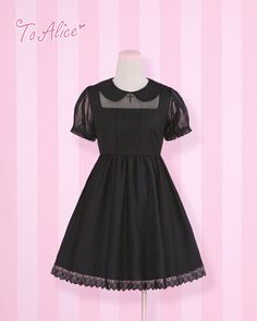 [To Alice] C740- eat white sheet of black film? White with black crosses embroidered dress cures colds - Taobao