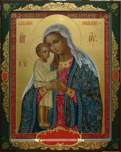 Religious Paintings, Religious Art, Christian Artwork, Russian Icons, Orthodox Icons, Our Lady, Deities, Madonna, Worship