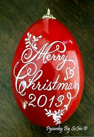 Image result for christmas pysanky