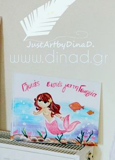 vivlio eyxwn vaftisis zografismeno gorgona Handmade Shop, Hand Painted, Cover, Books, Fun, Libros, Book, Book Illustrations, Libri