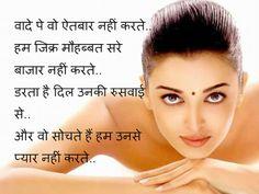 Shayari Urdu Images: Best Romantic Shayari in Hindi For boyfriend