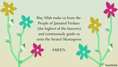 supplications - Supplications - Page 2 Good Wishes Quotes, Wish Quotes, Islamic Images, Islamic Pictures, How To Make Dua, Jumuah Mubarak Quotes, Friday Messages, Keep Praying, Beautiful Islamic Quotes