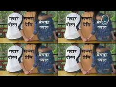 mukammal mat karna || मुझे मुकम्मल मत करना || sad urdu poetry
