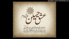 Our Love, Love You, Unity, Arabic Calligraphy, Art, Art Background, Te Amo, Je T'aime, Kunst