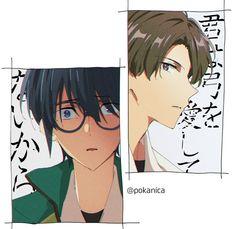 画像 Me Me Me Anime, Anime Guys, Archery Club, Good Anime Series, Thats All Folks, Ao No Exorcist, Noragami, Fujoshi, Animation