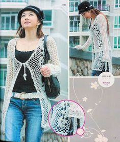 Artesanato com amor...by Lu Guimarães: Moda China Russian Crochet, Elfa, Crochet Books, Summer Patterns, Crochet Cardigan, Boho, Drawstring Backpack, Free Pattern, Album