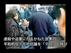 A 5 YEARS OLD UYGHUR BOY GOT BEATEN AND KICKED IN THE HEAD SEVERAL TIMES, THEN GOT HIS HANDS CRUSHED IN CHINA.     UYGHUR has 50 years history of genocide in the form of ethnic cleansing by COMMUNIST PARTY OF CHINA (CPC).     Before this video taken, the Chinese government captured more than 3,000 Uyghur people and sent them to prison. There were more than 1,500 injured people. After this, the Uyghur kids and wives protested this and the Chinese government then shot at the women and…