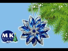 Мастер-класс Канзаши.Новогоднее украшение на елку.Звездочка Канзаши /Christmas asterisk kanzashi - YouTube
