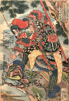 Japanese name: Hitentaisei Rikon (飛天大聖李) Chinese name: Li Gun Scene: Hitentaisei Rikon in armor, holding a long-handled axe, scanning the landscape from a lofty rock