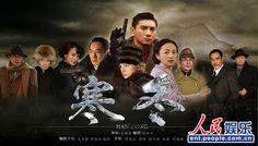 "nicky wu news   ... ...: [News] Nicky Wu Portrays a Spy in TV Drama, ""Severe Winter"