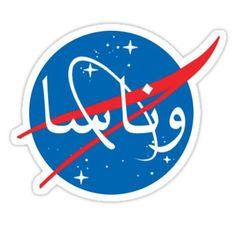 """Abdulmajeed Abdallah"" Sticker by Aaraf Eid Stickers, Cartoon Stickers, Tumblr Stickers, Love Stickers, Laptop Stickers, Arabic Design, Arabic Art, Arabic Calligraphy, Senior Jackets"