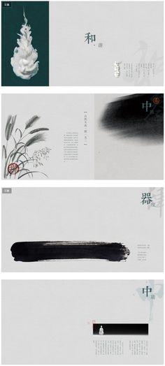五粮液手册|书装/画册|平面|姜山 - ...