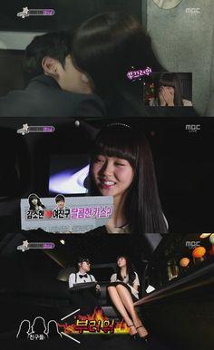 Yeo jin goo and kim so hyun dating games