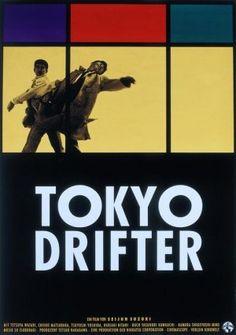 "Poster for the German release of Seiju Suzuki's ""Tokyo Drifter"""