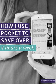 Want to save hours a week off your social media scheduling? Check out Get Pocket! This one productivity tool (that's free!) actually saves me 4+ hours a week.