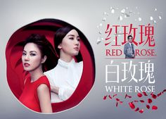 drama-red-rose-white-rose-by-mathias-woo-poster-mask9.jpg 600×430 pixels
