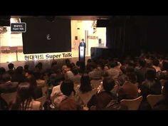 [2011] 현대카드 슈퍼토크 04 Insight In, Creative Out - 박웅현 - YouTube