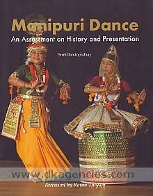 #Manipuri dance an assessment on history and presentation Sruti Bandopadhay Manipuri is one of the seven major classical dance forms of India. Originating and nurtured in Manipur, the farthest northeastern state of India, this dance style is inextricably woven into the life pattern of Manipuri people.