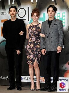 Yun Eun Hye, Lee Dong Gun,  Jung Yong Hwa Attend ′Future Choice′