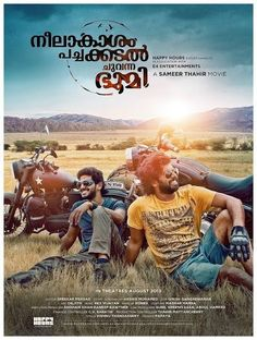 Neelakasham Pacha Kadal Chuvanna Bhoomi Malayalam movie ( 2013 ) : A road movie which explores politics, religion and identity through a graceful love story. Hd Movies, Movies Online, Movies And Tv Shows, Films, Film Movie, Still Picture, Picture Movie, Malayalam Cinema, Malayalam Actress