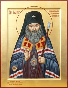 Religious Icons, Orthodox Icons, Roman Catholic, Byzantine, Nursing, Ph, Oriental, Saints, Angels