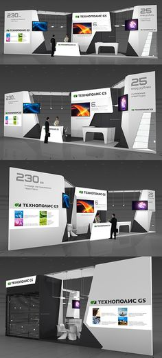 Technopolis GS exhibition stand on Behance by linda Exhibition Stall, Exhibition Stand Design, Exhibition Ideas, Trade Show Design, Display Design, Stage Design, Event Design, Stand Feria, Expo Stand
