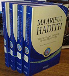Islamic books in english under the topics of Quran and Science, Muslim women, Sunnah, tafseer, fiqh etc. The Sealed Nectar was awarded first prize by the Muslim World League. Muslim World League, Best Islamic Books, Quran Tafseer, Spirituality Books, Muslim Women, Hadith, Bookshelves, Good Books, English