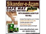 #Getting_a_big_penis_with_our_capsule Please Contact :- Dr Hashmi PH:- +91 9999156291
