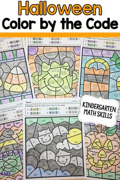Halloween color by number worksheets for kids focus on kindergarten beginning of the year math skills like subitizing, counting, 1:1 correspondence, number identification and more!  Kids will love coloring by the code.  Make math fun!