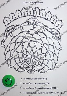 Ажурный колокольчик на елку крючком. Схема, описание, видео. МК Victorian Christmas Ornaments, Crochet Christmas Decorations, Crochet Ornaments, Crochet Snowflakes, Christmas Bells, Christmas Cross, Holiday Ornaments, Thread Crochet, Diy Crochet