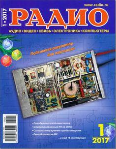 """Краткое содержание журнала """"Радио"""" №1: Шестиканальный таймер с функциями регулирования температуры, освещения и резервным питанием.В статье описана конструкция таймера на микроконтроллере PIC16F876, который предназначен для включения и выключения шести независимых исполнительных устройств Audio Sound, Shop Layout, Electronics Projects, Arduino, Circuit, Books To Read, Workshop, Coding, Magazine"""