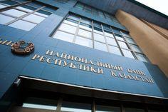 На корсчетах Нацбанка Казахстана остатки выроси до 268,4 млрд тенге
