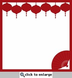 chinese new year lanterns and fan 12 x 12 overlay laser die cut chinese theme