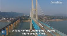 (5) Double-deck rail-road bridge opens in southwest China | LinkedIn