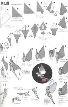 Astounding Origami Spiral Top Box By Tomoko Fuse Diagrams In Chinese Basic Wiring Cloud Oideiuggs Outletorg