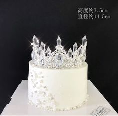 Mother's Day birthday cake decorated with a crown queen crown pearl full of star feather cake decorative plug-in Birthday Cake Crown, Queens Birthday Cake, Funny Birthday Cakes, 18th Birthday Cake, Elegant Birthday Cakes, Queen Birthday, Royal Cakes, Feather Cake, Diamond Cake