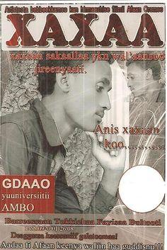 Oromo film  Xaxaa