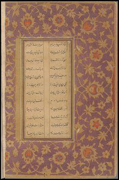 Gorgeous 1604 illuminated manuscript by Shāh Qāsim of 12th century poetry by Khāqānī, Afz̤al al-Dīn Shirvānī digitized for Harvard's Islamic Heritage Project