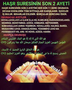 Allah Islam, Islam Quran, Paranormal, The Cure, Prayers, Instagram, Istanbul, Full Bath, Prayer