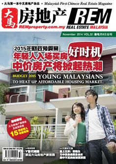 Real Estate Malaysia November 2014 edition - Read the digital edition by Magzter on your iPad, iPhone, Android, Tablet Devices, Windows 8, PC, Mac and the Web.