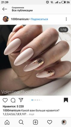 What you need to know about acrylic nails - My Nails Almond Acrylic Nails, Summer Acrylic Nails, Classy Nails, Simple Nails, Nude Nails, Coffin Nails, Gorgeous Nails, Pretty Nails, Hair And Nails