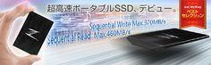 Netac USB3.0外付けSSD Z1 NC Z1-256GB-G3/Z1-512GB-G3 -  読込最大460MB/s、書込最大370MB/sの超高速転送を実現 クレ...