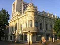 Library. Kazan, Tatarstan, Russia