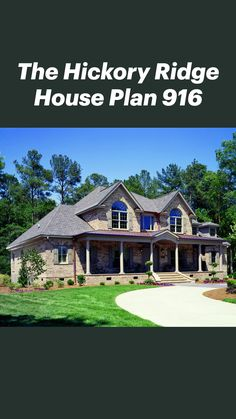 Cottage Style House Plans, Country House Plans, Ceiling Treatments, Floral Comforter, Comforter Sets, Maine House, Plan Design, Scandinavian Interior, Luxury Living