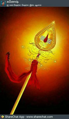 Lord Murugan Wallpapers, Shiva Lord Wallpapers, Shiva Art, Hindu Art, Black And Purple Wallpaper, Shree Ram Images, Shiva Linga, Hindu Rituals, Lord Balaji