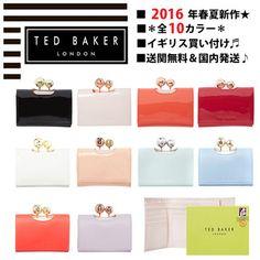TED BAKER 折りたたみ財布 2016年春夏新作!【イギリス買付】TED BAKER 折りたたみ 全10色★