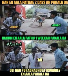 We update single boys memes in tamil frequently, check and laugh. Tamil Funny Memes, Tamil Comedy Memes, Friend Birthday Quotes, Cute Minions, Boy Best Friend, Instagram Story Ideas, Love Memes, Funny Love, Romantic Couples