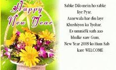 happy new year sms in english happy new year 2017 quotes wishes